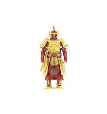 Metal Earth Armure Chinoise